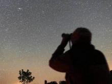 Equipment Guide for skywatching