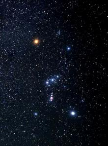 What is the Orion constellation?
